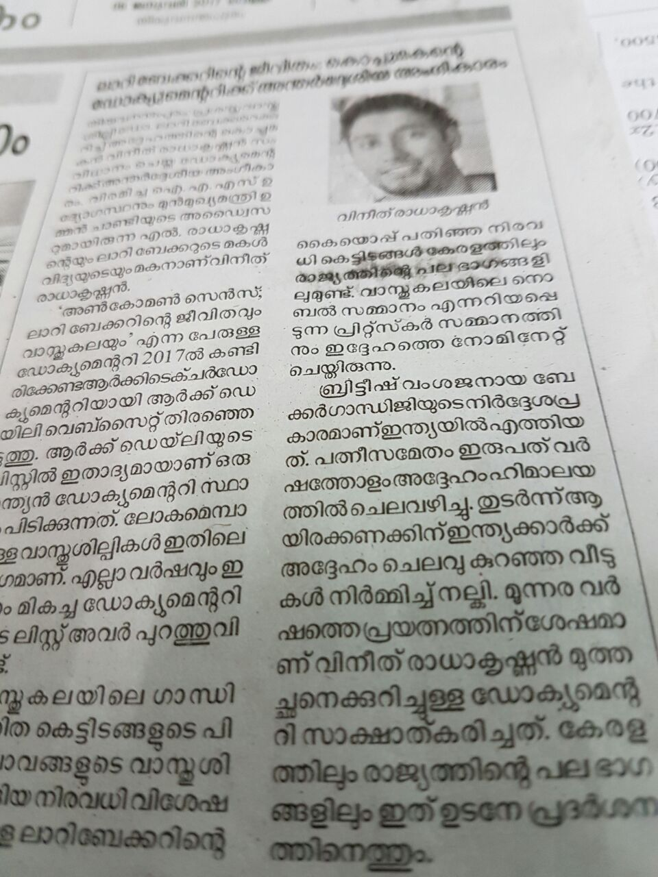 ArchDaily Kerala Kaumudi Coverage Jan 6th