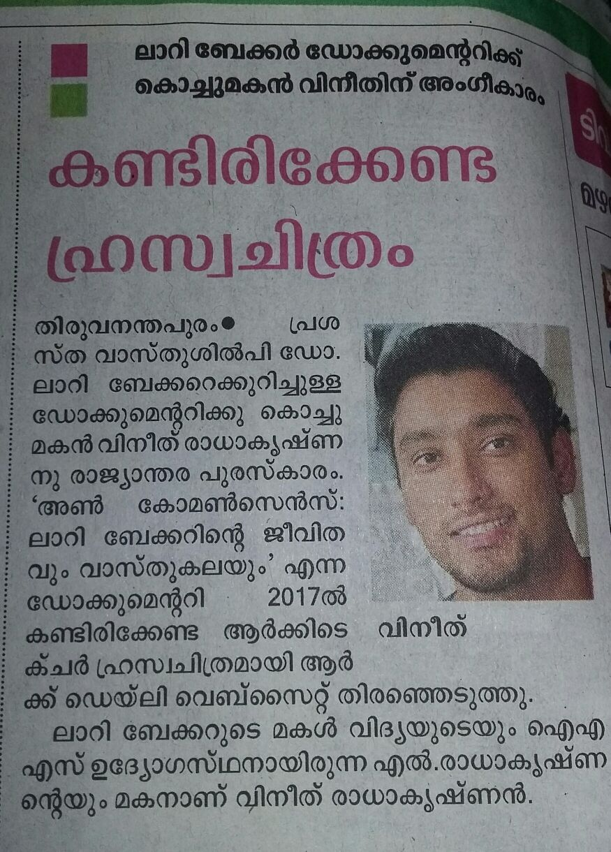 ArchDaily Malayala Manorama Jan 6th coverage